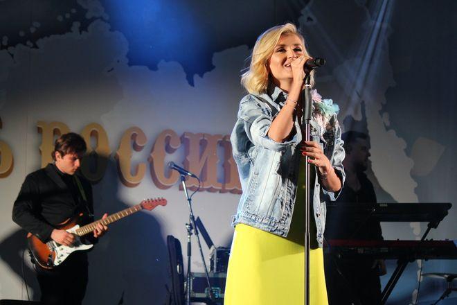 Полина Гагарина спела для нижегородцев в День России - фото 25