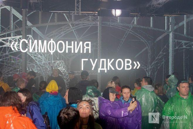«48 часов музыки и грязи»: как прошел Alfa Future People в 2019 году - фото 24