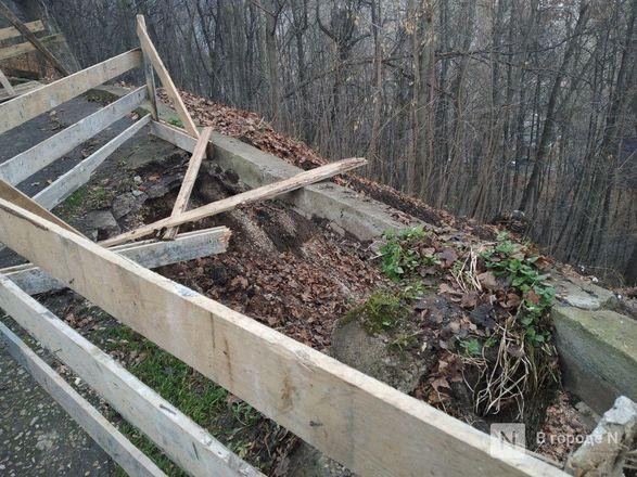 Склон на Верхневолжской набережной продолжит разрушаться - фото 3