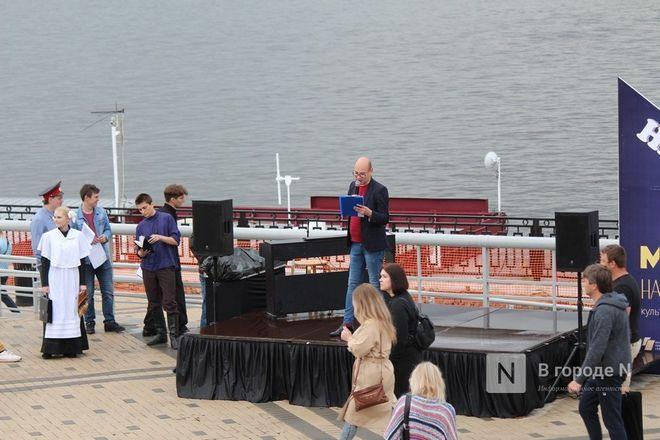 «Столица закатов» без солнца: как прошел первый день фестиваля музыки и фейерверков в Нижнем Новгороде - фото 30