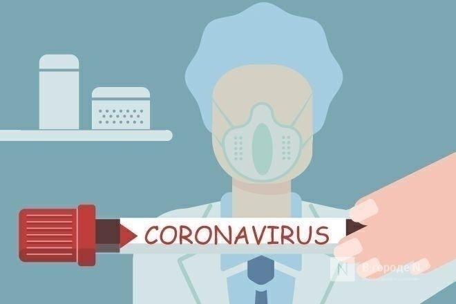 Ребенок из Нижнего Новгорода может остаться инвалидом из-за карантина по коронавирусу - фото 1