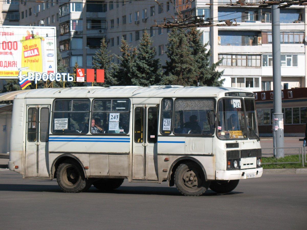 Девять человек пострадали при столкновении маршруток в Нижнем Новгороде - фото 1