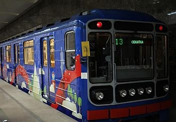 В нижегородском метро появился поезд с символикой ЧМ-2018 (ФОТО)