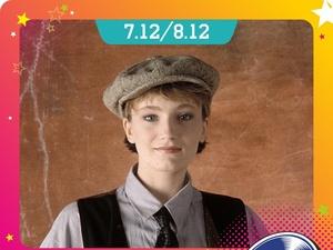 7 и 8 декабря на Радиоле 96.4 FM пройдут «Звёздные выходные» с Патрисией Каас!