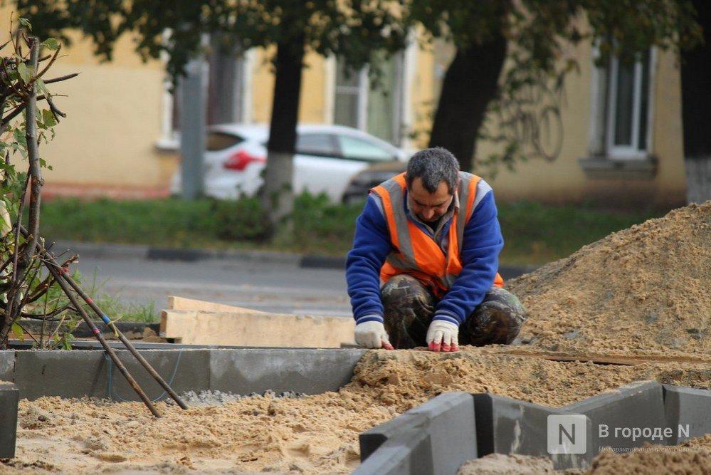Четыре из 16 запланированных объектов осталось благоустроить в Нижнем Новгороде - фото 1