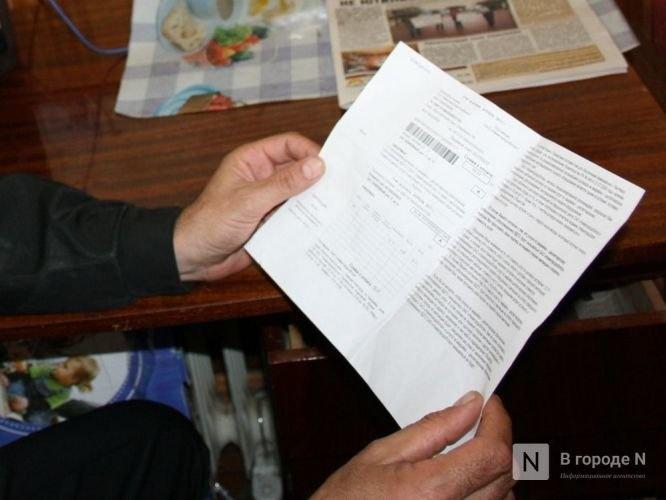 Стало известно, как изменились тарифы на коммуналку в Нижегородской области - фото 1