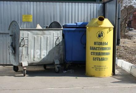 На создание контейнерных площадок в Нижегородской области выделено 400 млн рублей