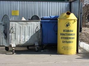 Раздельный сбор мусора может дать результаты уже в 2019 году