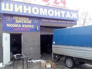 В Нижнем Новгороде снесли незаконно построенный шиномонтаж