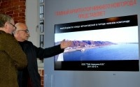 Электронная экспозиция проектных решений Нижнего Новгорода открылась в Арсенале