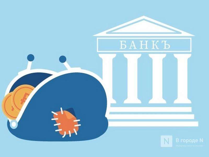 Исторический квест получили в подарок нижегородцы в честь Дня рождения городского банка - фото 1