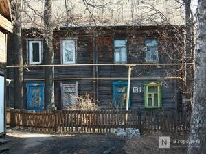Обслуживающая ветхие дома нижегородская компания снизила убытки