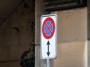 Автомобили на улице Новой будут эвакуировать с 7 ноября