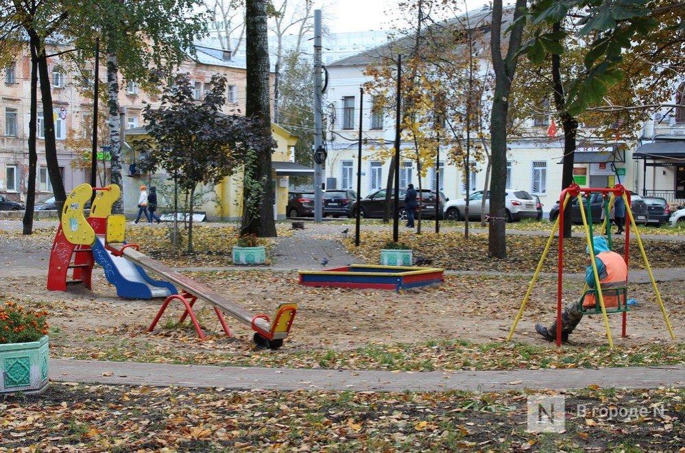 Стали известны сроки завершения благоустройства Черного пруда и сквера Жукова - фото 1