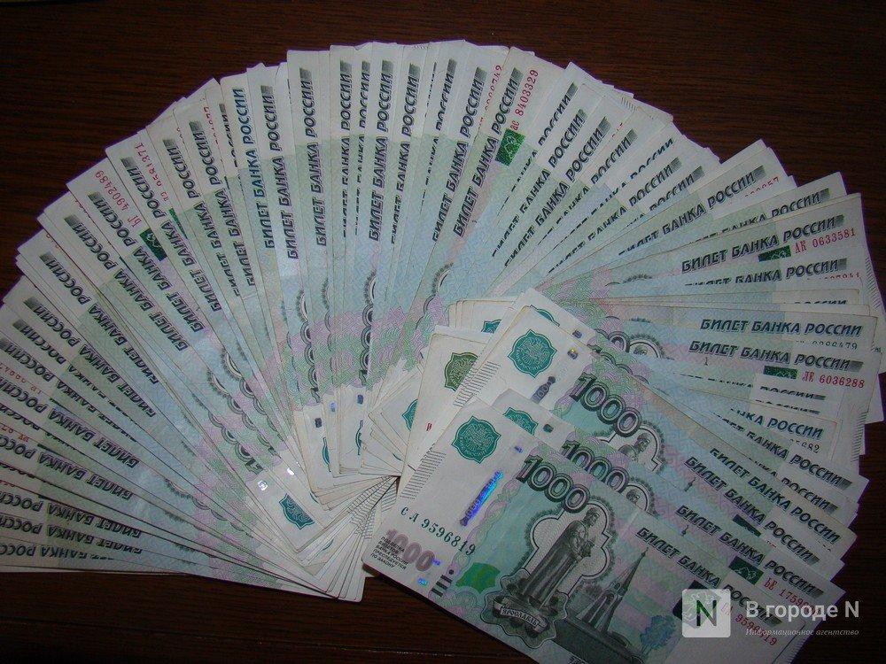 Почти 34 млрд рублей взяли в ипотеку нижегородцы за 9 месяцев - фото 1
