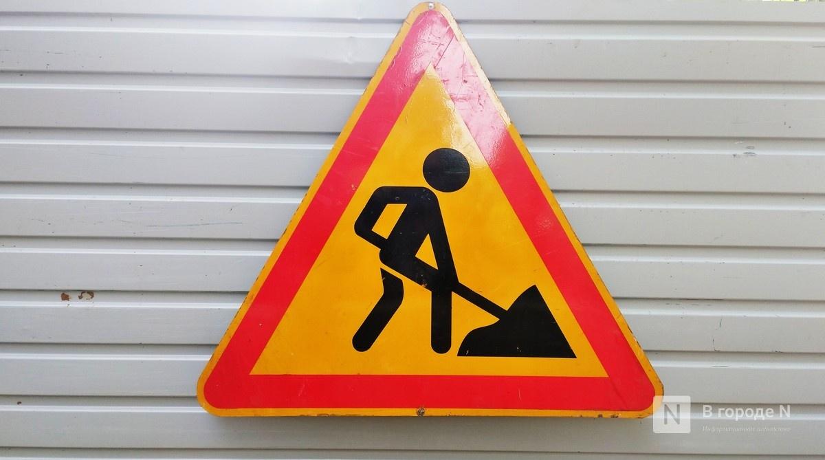 Более чем на два месяца будет ограничено движение транспорта на улице Зеленодольской - фото 1