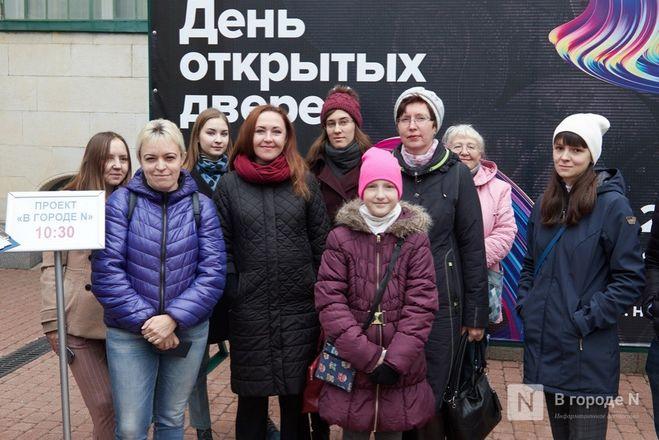 Победители проекта «В городе N» побывали на эксклюзивной экскурсии в Госбанке на Большой Покровской - фото 2