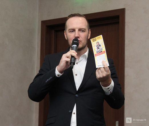 Более 60 нижегородцев стали лотерейными миллионерами - фото 18