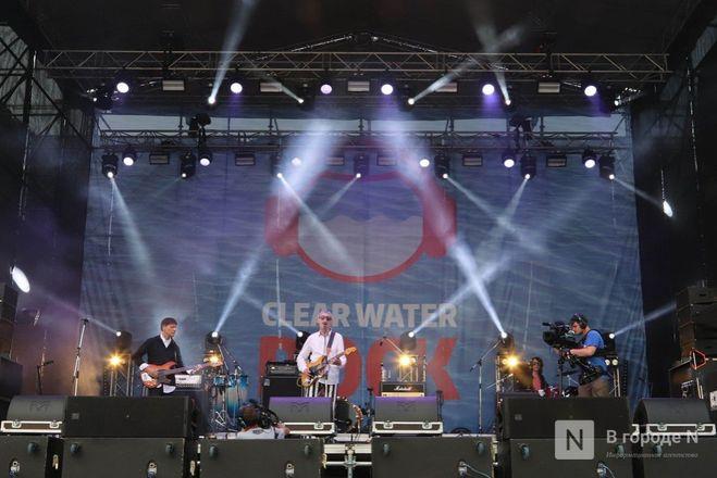 Над Нижним Новгородом прозвучал «Рок чистой воды»: люди, музыка, экология - фото 15