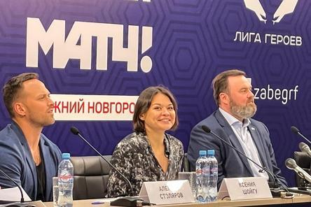 Стал известен маршрут полумарафона «ЗаБег.рф» в Нижнем Новгороде