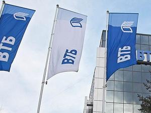 Вкладчикам ВТБ предлагают в подарок год мобильной связи при открытии вклада «Громкая выгода»