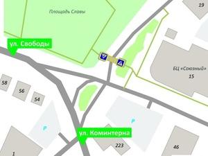 Новый пешеходный переход организован в Сормове