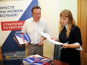 Нижегородские экологи дополняют Стратегию развития региона