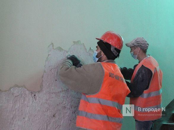 Комнату сказок и фонтан отреставрируют в нижегородском Дворце творчества - фото 6