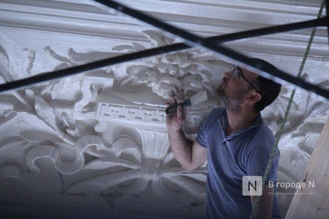 Реставрация Нижегородского хорового колледжа завершится в ноябре - фото 5