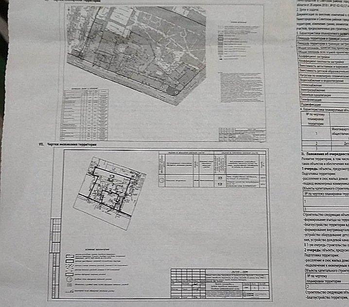 Около старейшего нижегородского деревянного дома хотят построить гостиницу - фото 2