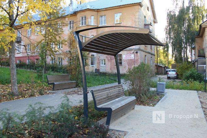Самолеты, силуэты, яблони: Как преобразился Нижегородский район - фото 11