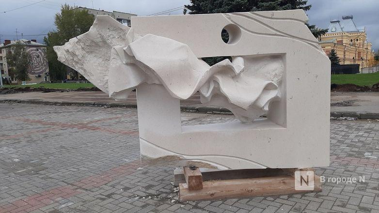 Скульптуры для украшения Нижне-Волжской набережной прозябают на площади Ленина - фото 5