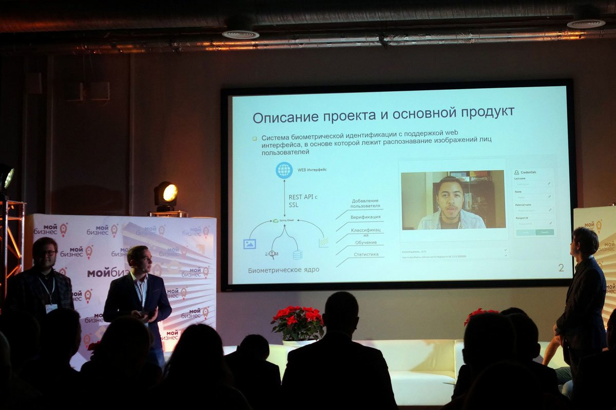 Два проекта НГТУ им. Алексеева стали победителями форума «Перспективы бизнеса» - фото 2