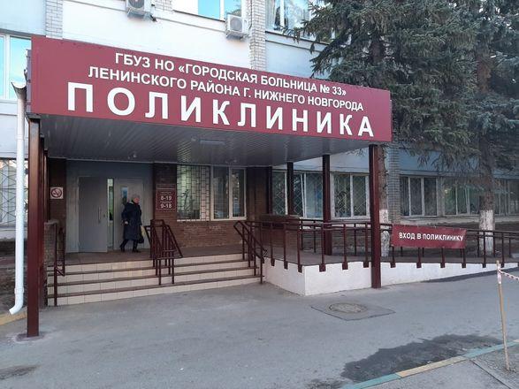 В нижегородской поликлинике больницы № 33 отремонтировали вход и зону приема пациентов - фото 5