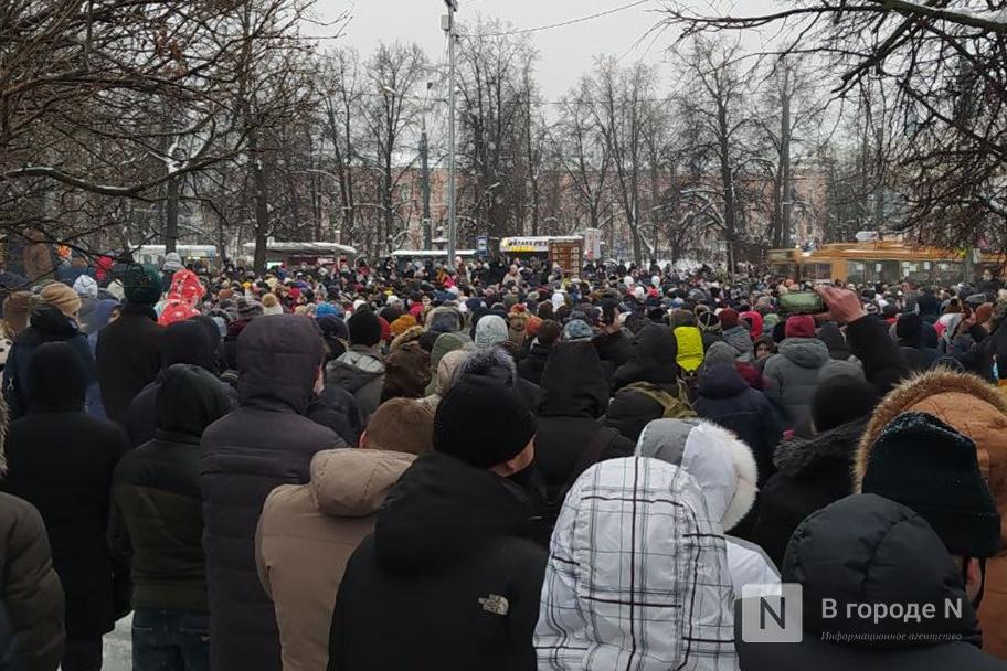 Сторонники Навального планируют митинг против коррупции в Дзержинске - фото 1