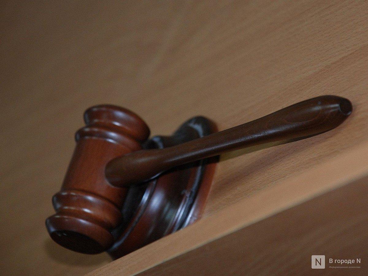 Жительница Дзержинска избила пенсионерку из-за квитанций за ЖКУ