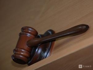 Пострадавшая при взрывах на дзержинском заводе «Кристалл» требует компенсации через суд
