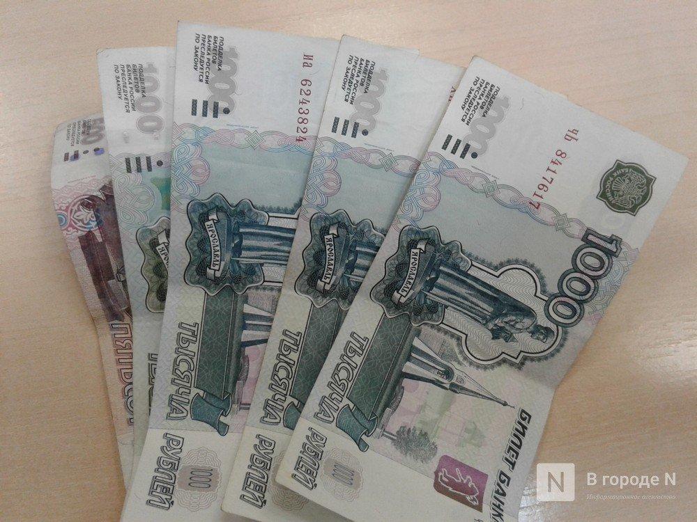 Семь бонусов от государства, которые полагаются семьям с низким заработком - фото 3