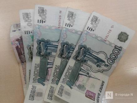 Что делать с деньгами родственника после его смерти