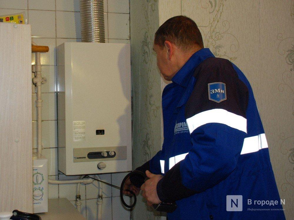 Техобслуживание газового оборудования подорожало в Нижегородской области - фото 1