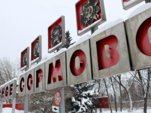 День ликвидатора последствий аварии на «Красном Сормове» собираются установить в Нижнем Новгороде