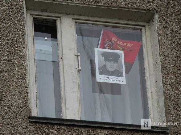 Пустые улицы и «Бессмертный полк» на балконах - фото 53