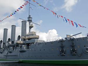 В Нижнем Новгороде отметят День военно-морского флота