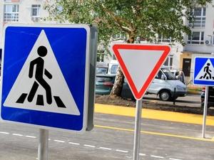 Более 500 новых дорожных знаков установят в Нижнем Новгороде