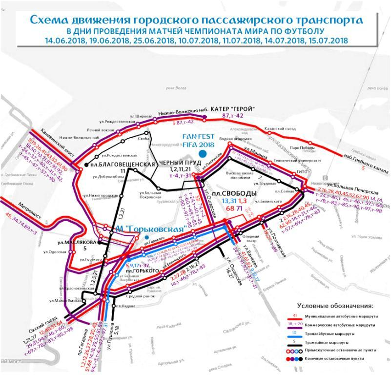 Схема маршрутов автобусов нижнего новгорода фото 198