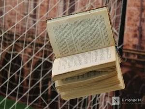 27,6 млн рублей планируется направить на переоснащение трех библиотек в Нижегородской области