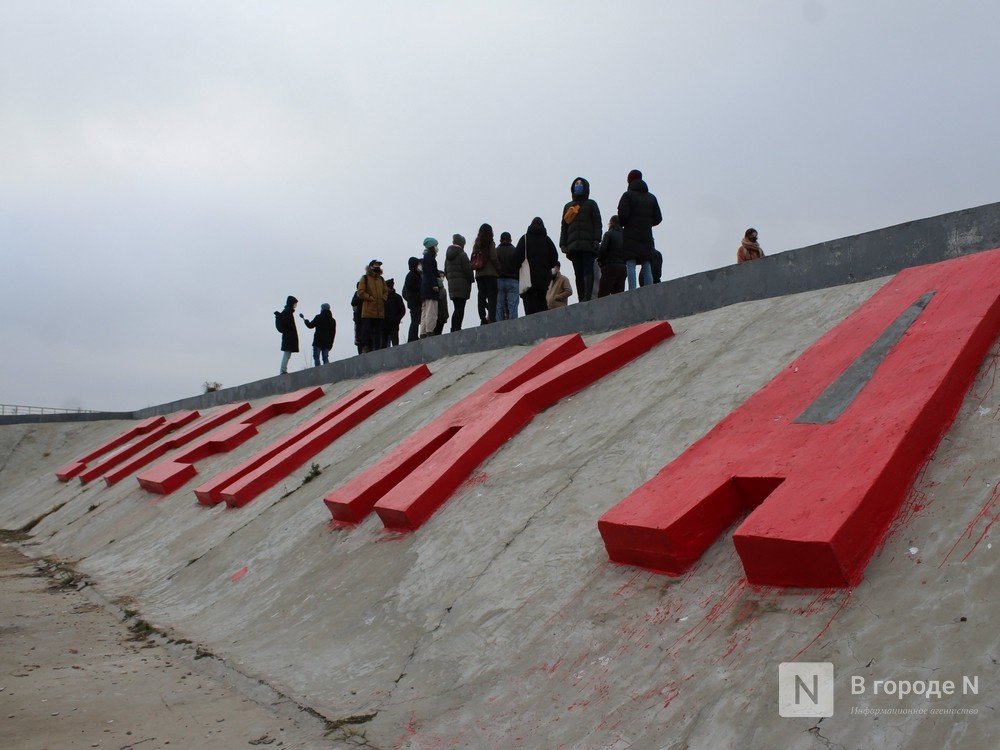 Лучшим местом для наблюдения за салютом станет нижегородская  Стрелка - фото 2