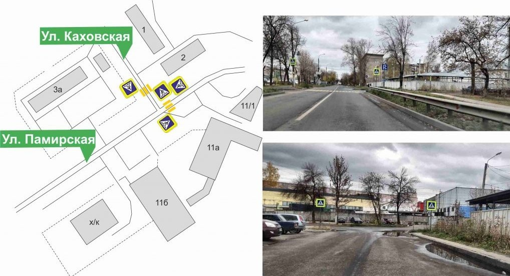 Новые пешеходные переходы появились в Ленинском районе