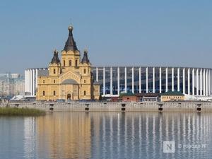 Сбор подписей за присвоение Нижнему Новгороду звания «Город трудовой доблести» состоится 1 июля