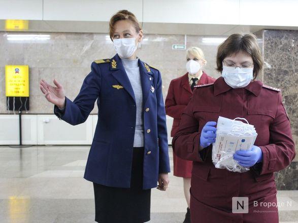 200 пассажиров нижегородского метро получили бесплатные маски - фото 14